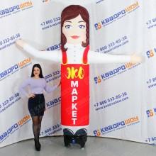 Надувная рекламная девушка