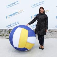 Надувная фигура мяч волейбольный бело-сине-желтый