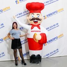 Надувной рекламный Повар с пирожком в руке