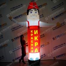 Продавец лайт с подсветкой и машущей рукой