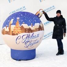надувная конструкция елочный шар синий с новым годом