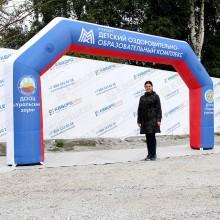 пневмоконструкция ворота для спортивных мероприятий