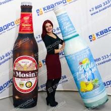 Надувные бутылки ТПУ
