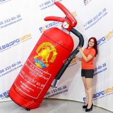 Надувной рекламный Огнетушитель
