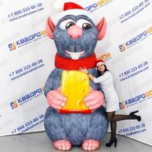 Декорация к новому году надувная Крыса