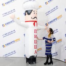 надувная кукла повар с машущей рукой для рекламы