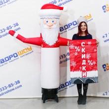 Надувной Дед Мороз серии СУПЕР ЛАЙТ