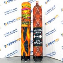 надувная рекламная фигура колбаса и бургеры на огне
