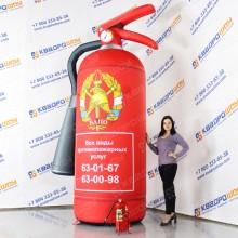 надувная рекламная конструкция большой огнетушитель