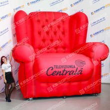 Надувная фигура огромное Кресло