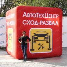 Надувная рекламная конструкция куб на крышу автосервиса