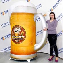 надувная рекламная копия большая пивная кружка
