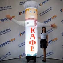 надувная рекламная кукла повар с подвижной рукой
