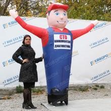 надувная рекламная кукла с машущей рукой для шиномонтажа