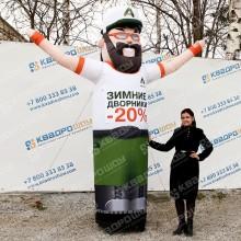 надувная рекламная кукла с машущими руками для магазина