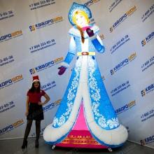 Надувная новогодняя красавица Снегурочка
