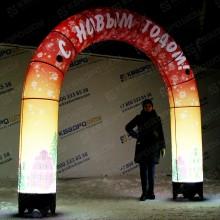 надувная световая арка для нового года