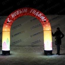 надувная светящаяся арка с новым годом