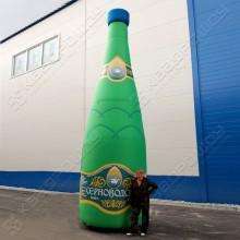 Надувная бутылка Минеральная вода Серноводская