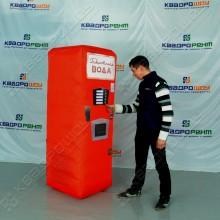 Надувной автомат Газированная вода