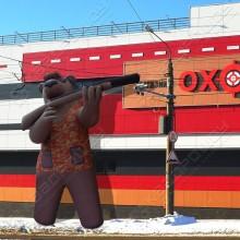 Надувная конструкция Медведь с ружьем