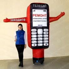 Надувной аэромен телефон с машущими руками