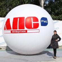Надувной большой фирменный шар для запуска в небо