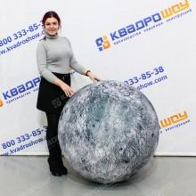 Огромная Луна надувной мяч