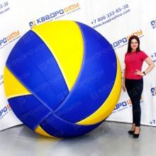 надувной гига волейбольный мяч большого диаметра