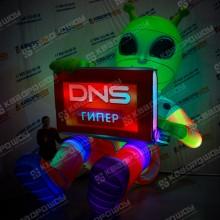 Надувной инопланетянин  Подсветка RGB