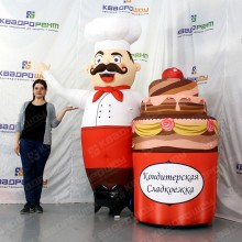 Надувная фигура кондитера с тортиком