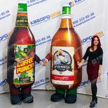 Надувные костюмы бутылка виски и коктейль