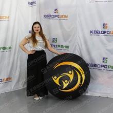 Надувной гигантский шар