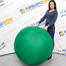 Мяч надувной для спортивных игр