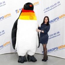 Пингвин надувной костюм с коротким мехом