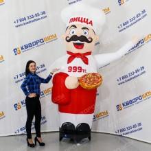 Повар надувной с машущей рукой для рекламы пиццерии