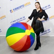 Надувной Мяч радуга