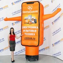 надувной рекламный сотовый телефон с машущей рукой