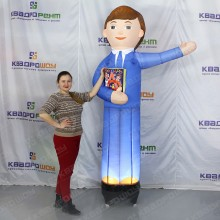 Надувная фигура Школьник с букварем для декорации школы на 1 сентября