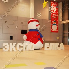 ЭкспоЕлка 2016 Снеговик