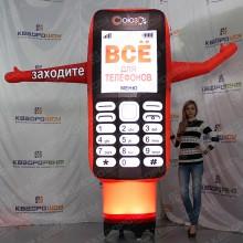 Аэрофигура телефон с подсветкой кнопочный