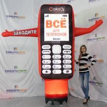 Надувная фигура телефон рукомах с рекламной информацией
