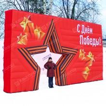 Надувная конструкция Ворота звезда