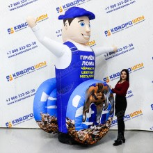 Надувная фигура Медвежонок с горшочком мёда