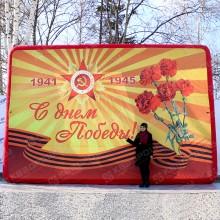 Надувной экран для сцены на День Победы