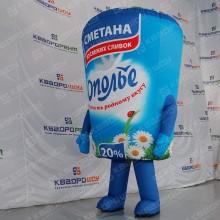Рекламный ростовой пневмокостюм Сметана