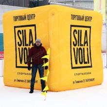 Рекламный куб