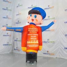 Рекламная фигура машущая рукой
