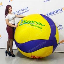 Надувной большой мяч