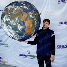 Надувной мяч Земля